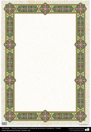 イスラム美術 - ペルシアのタズヒーブ(Tazhib)、(絵画やミニチュアによる装飾) - 103