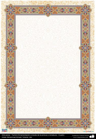 イスラム美術(ペルシアのトランジとシャムス(太陽)スタイルのタズヒーブ(Tazhib)、 絵画やミニチュアでのページやテキストの装飾)- 42