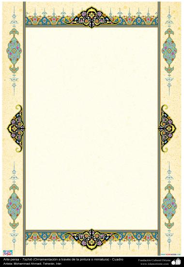 イスラム美術 - ペルシアのタズヒーブ(Tazhib)、(絵画やミニチュアによる装飾) - 36