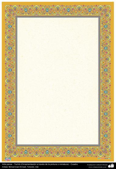 Arte Islâmica - Tazhib persa em quadro (ornamentação através da pintura ou miniatura) 74