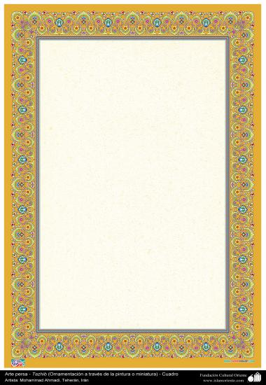 Islamische Kunst - Türkisches Tazhib  (Verzierungen durch Malereien und Miniatur) - Rahmen - 41 - Tazhib (Verzierungen von wertvollen Seiten und Texten) - Tazhib im Kader