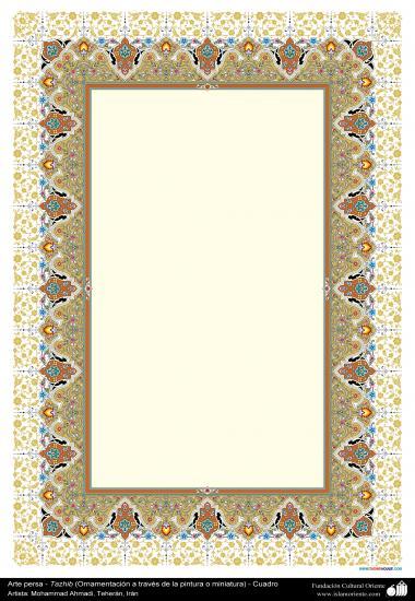Islamische Kunst - Türkisches Tazhib  (Verzierungen durch Malereien und Miniatur) -  Tazhib (Verzierungen von wertvollen Seiten und Texten) - 39 - Tazhib im Kader