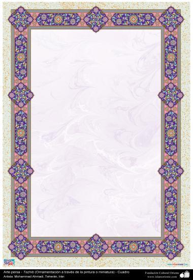 Arte Islâmica - Tazhib persa em quadro (ornamentação através da pintura ou miniatura) 75