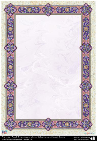 Islamische Kunst - Türkisches Tazhib  (Verzierungen durch Malereien und Miniatur) -  Tazhib (Verzierungen von wertvollen Seiten und Texten) - 104 - Tazhib im Kader
