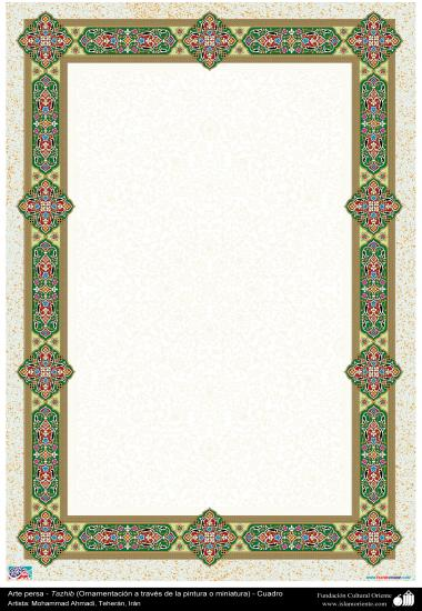 Islamic Art - Persian Tazhib - frame - 12