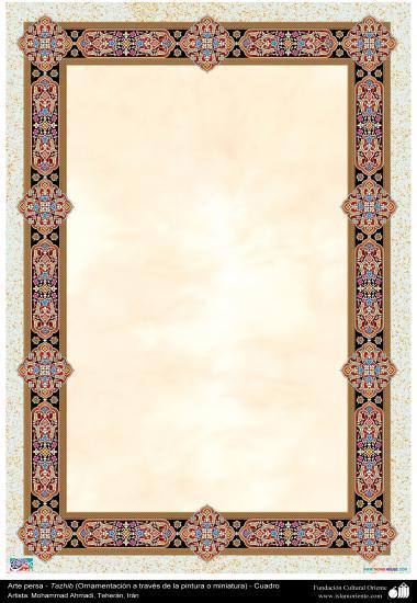 اسلامی ہنر - فن تذہیب سے فریم اور حاشیہ کی سجاوٹ اور ڈیزاین - ۱۰۵