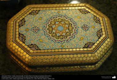 Исламское искусство - Ремесло - Хатам Кари (Инкрустация) - Декоративные вещи - 5
