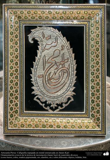 Artesanato Persa - Caligrafia gravada em metal e moldurada em khatam Kari - Isfahan, Irã