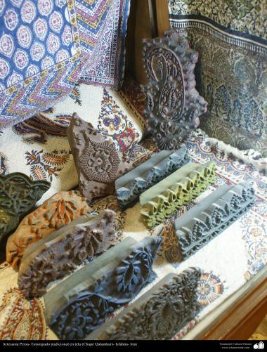اسلامی فن - ہاتھ سے مہر کے ذریعے کپڑے پر چھاپ اور پھول پتی کی ڈیزاین (قلمکار چھاپ) - ۶