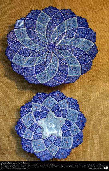 Artisanat persans - Mina Kari ou émail - 11