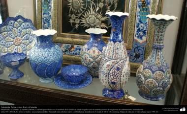 Artesanato Persa - Mina Kari ou esmaltegem. Técnica de ornamentação de objetos criada no Irã no ano de 1500 a.C - 13