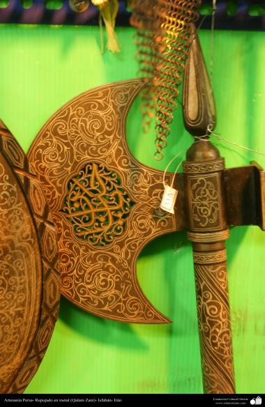 Artesanato Persa - metal em relevo (Qalam Zani) Isfahan, Irã
