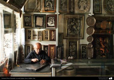 """Иранское искусство - Гравировка металла, """"Галам Зани"""" (тиснение) - Мастерская - 2"""