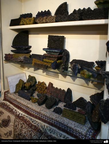 Artesanato Persa - Estampado tradicional em tecido (Chape Qalamkar) Isfahan, Irã - 9