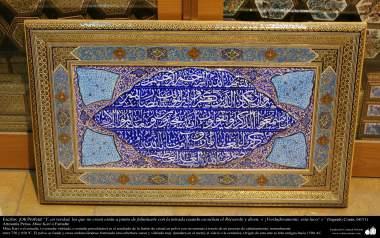 Artesanato Persa - Quadro feito com a técnica, Mina Kari o Esmalte, Isfahan, Irã
