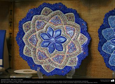 Исламское искусство - Ремесло - Мина Кари (эмаль) - Декоративные вещи - 5