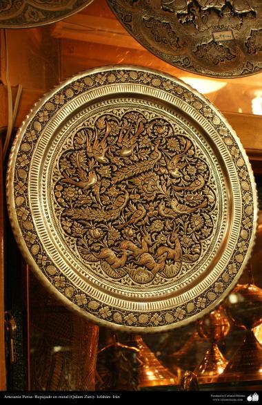 Artesanía Persa- Repujado en metal (Qalam Zani) - 34