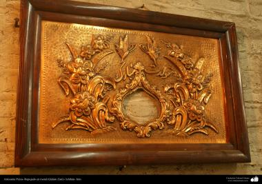 Persisches Kunsthandwerk - aufgeprägt im Metall (Qalam Zani) - 46 - Kunsthandwerk - Gravierungen im Metall (Qalam Zani)