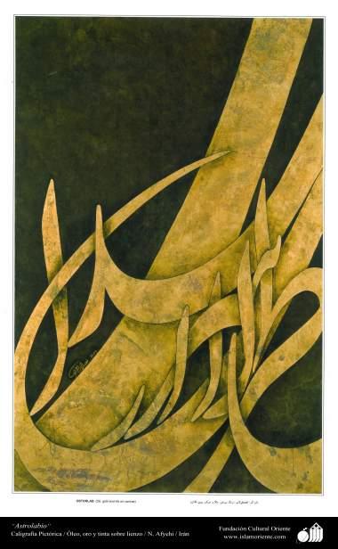 Astrolábio - Caligrafia Pictórica Persa. Óleo, ouro e tinta sobre lona. N. Afyehi. Irã