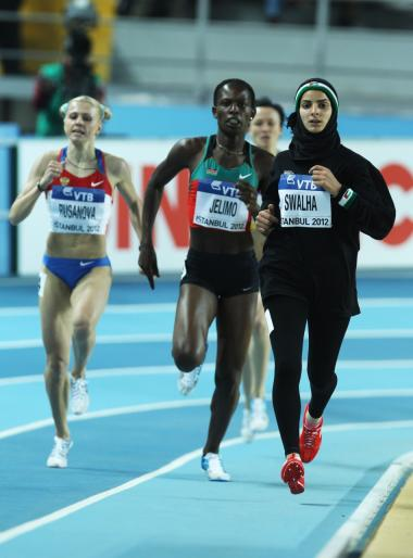 Muslim Woman and Sport - Muslim athlete Arabic .