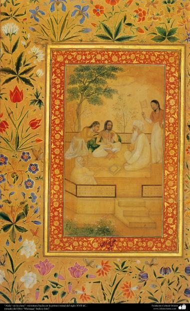 """""""Klassenraum""""- Miniatur erstellt während der ersten Hälfte des XVII Jahrhunderts - Islamische Kunst - Miniaturen aus verschiedenen Büchern"""