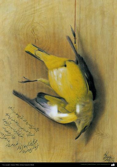 Ave caçada, (1902); Artista: Kamal ol-Molk