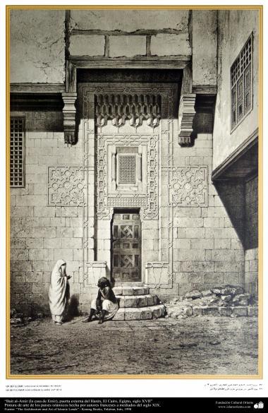 Pintura de arte de los países islámicos- Bait al-Amir (la casa de Emir), puerta externa del Harén, El Cairo, Egipto, siglo XVII