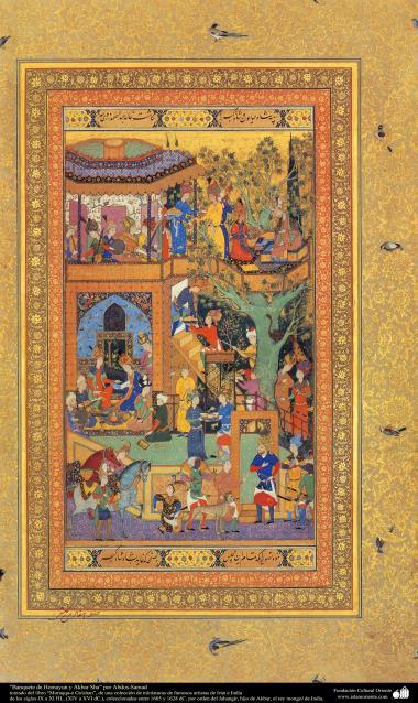 イスラム美術(ペルシャミニチュアの傑作、Muraqqa-E Golshan書物の「Homayoun と Akbarshahの祝い」- 1605.1628)
