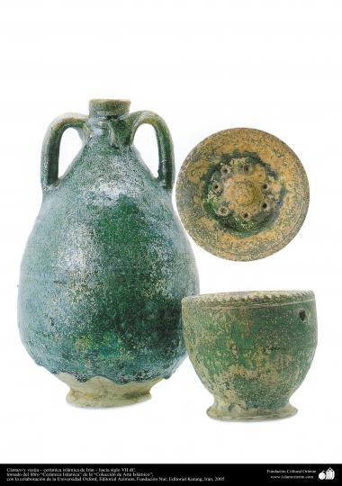 الفن الاسلامی - صناعة الفخار و السيراميك الاسلامیة - إبريق و طاسة - القرن السابع الميلادي