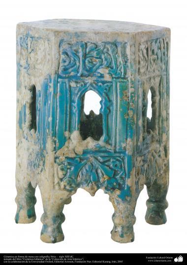 Table en céramique avec la calligraphie; Syrie - XIII siècle après JC. (38)