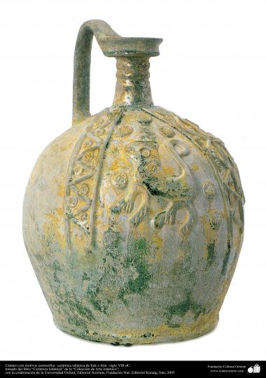 Cántaro con motivos zoomorfos– cerámica islámica de Irak o Irán –siglo VIII dC.