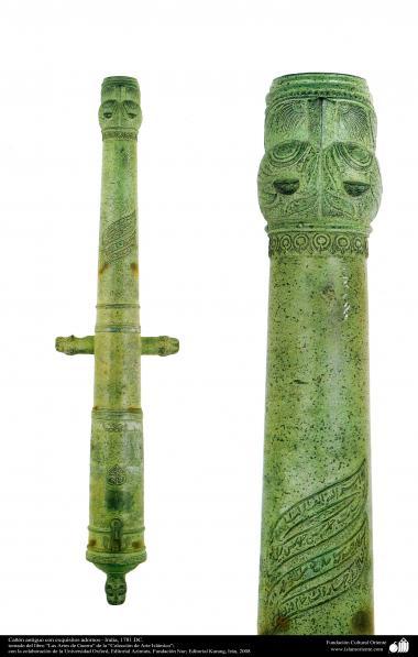 أدوات قديمة من الحرب و دیکورات - كرات القديمة زينت - الهند - 1781