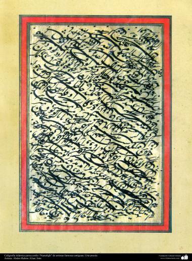 هنر اسلامی - خوشنویسی اسلامی سبک نستعلیق - شعر - توسط عبد الرحیم افسر