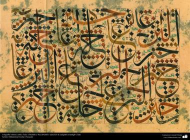 Caligrafia islâmica estilo Thuluth e Naskh - Exercício de caligrafia (mashgh-e Jatt) (3)