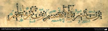 Caligrafia islâmica estilo Thuluth e Naskh - exercício de caligrafia (mashgh-e Jatt)
