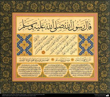 Caligrafia islâmica estilo Thuluth e Naskh e ornamentação - Uma narração do Profeta do Islã (SAAWS)