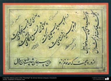 Arte islamica-Calligrafia islamica,lo stile Nastaliq-106