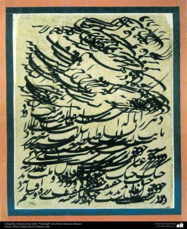 الفن الإسلامي  - خط الید الاسلامی – اسلوب النستعلیق - مشاهير الفنانين القديم - 7