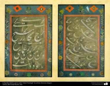 Arte islamica-Calligrafia islamica,lo stile Nastaliq,Artisti famosi antichi-113