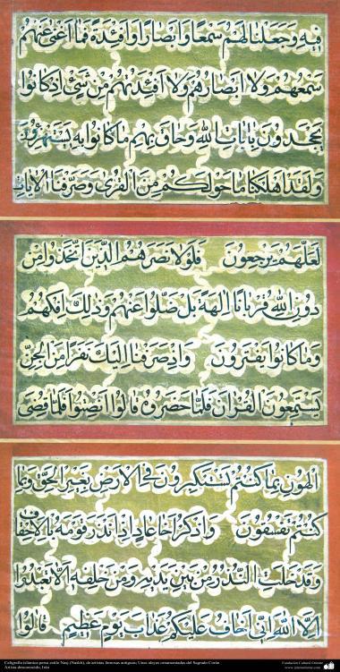 """Исламское искусство - Исламская каллиграфия - Стиль """" Насх """" - Древняя и декоративная каллиграфия из Корана - Известные старые художники - 10"""
