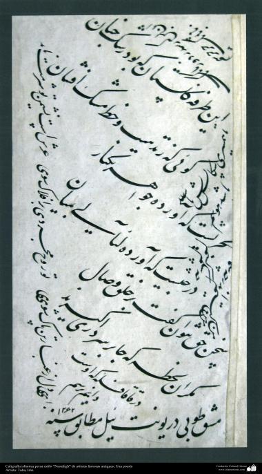 هنر اسلامی - خوشنویسی اسلامی - سبک نستعلیق - اثر هنرمندان معروف قدیمی - 23