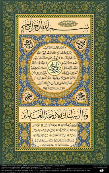 Arte islamica-Calligrafia islamica,lo stile Naskh e Thuluth,calligrafia antica e ornamentale del Corano,opera di un artista turco-2