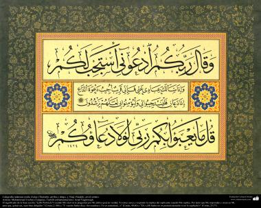"Islamic Calligraphy Thuluth and naskh style, ""Say: 'My Lord will not pay attention unless you suplicáis you!'"""
