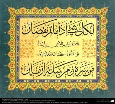 Caligrafía islámica estilo Zuluz y Nasj
