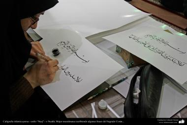Persian Islamic Calligraphy - Naskh Style: Muslim woman writing some phrases of the Holy Qoran