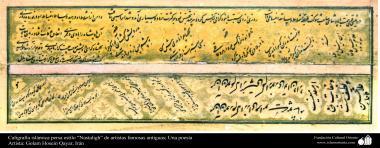 Arte islamica-Calligrafia islamica,lo stile Nastaliq,Artisti famosi antichi,artista Gholamhosein Ghayar