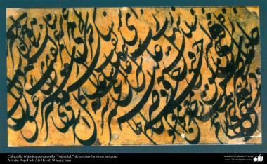 Art islamique - calligraphie islamique - le style Nast'ligh - vieux artistes célèbres-Artiste:Aqa Fath Ali Heyab Shirazi