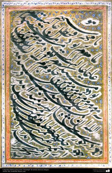 Art islamique - calligraphie islamique - le style Nast'ligh - vieux artistes célèbres-Artiste: Mir Asadollah Shirazi