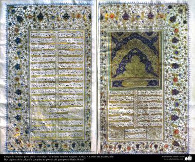 "Calligraphie islamique. Style ""Nastaliq"" et ornamentación- Artiste - Abdallah Ibn Matlab"