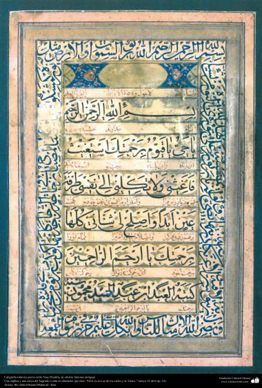 Islamic Calligraphy, Naskh persian style by ancient artists - artist:Ibn Abdol-Hamid Mahmud